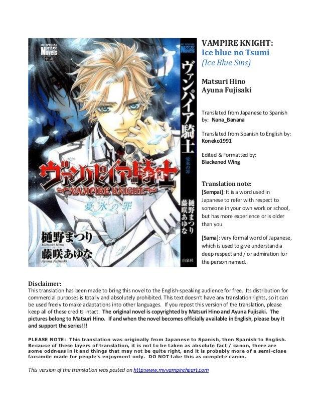 Vampire Translation Guide Pdf