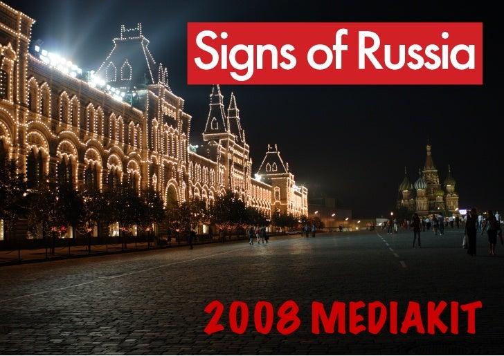 MEMBER OF                                                                       2008 MEDIAKIT Signs of Russia magazine. Pu...