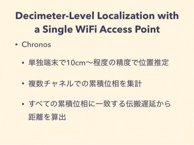 NSDI2016 Reading: Wireless Part 1