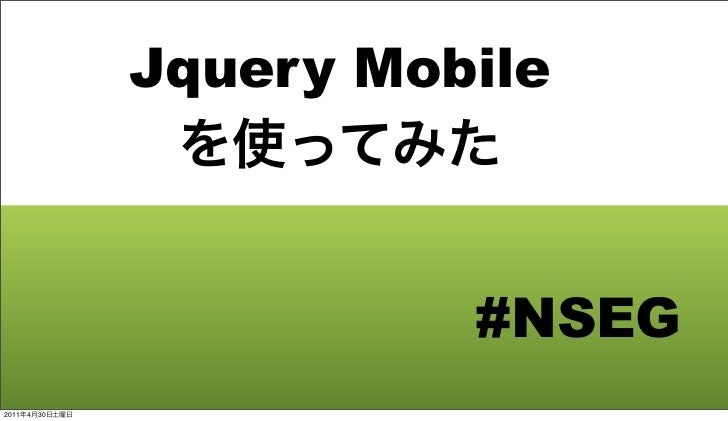 Jquery Mobile                          #NSEG2011   4   30