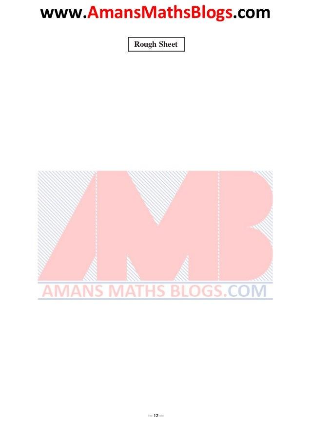 www.AmansMathsBlogs.com Rough Sheet --- 12 ---