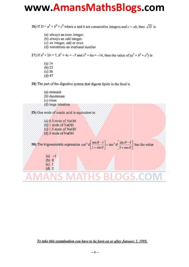 www.AmansMathsBlogs.com --- 8 ---