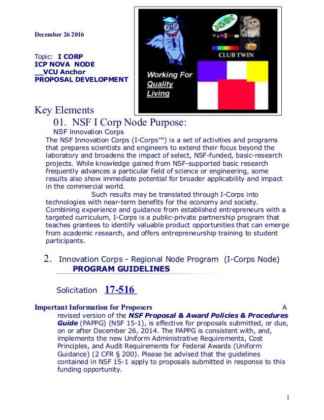 Nsf i corp_proposal_development_2017 (1)