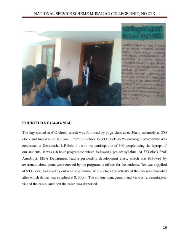 report on cultural event in college