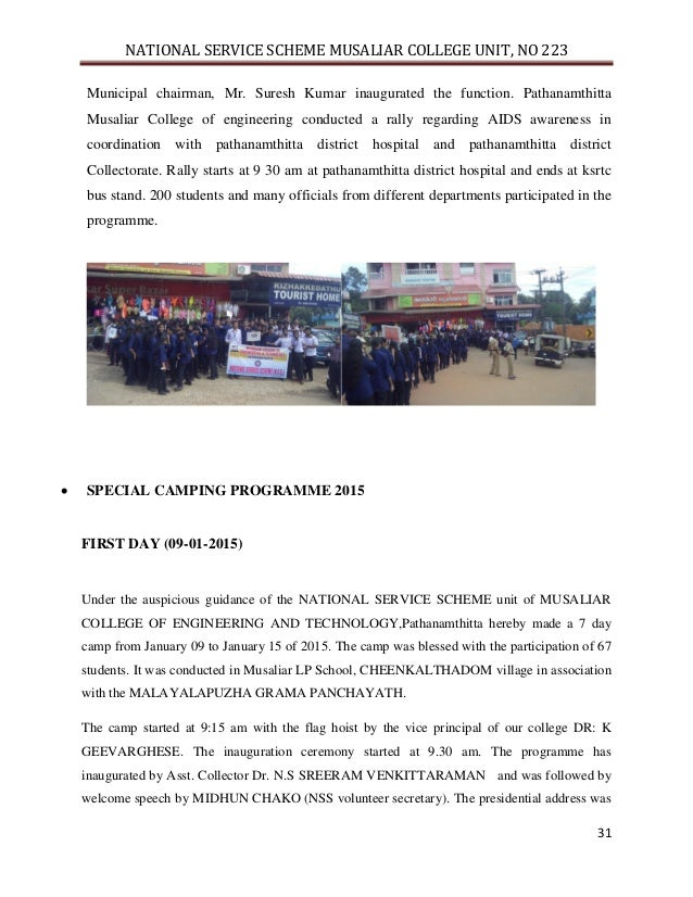 annual function report of college