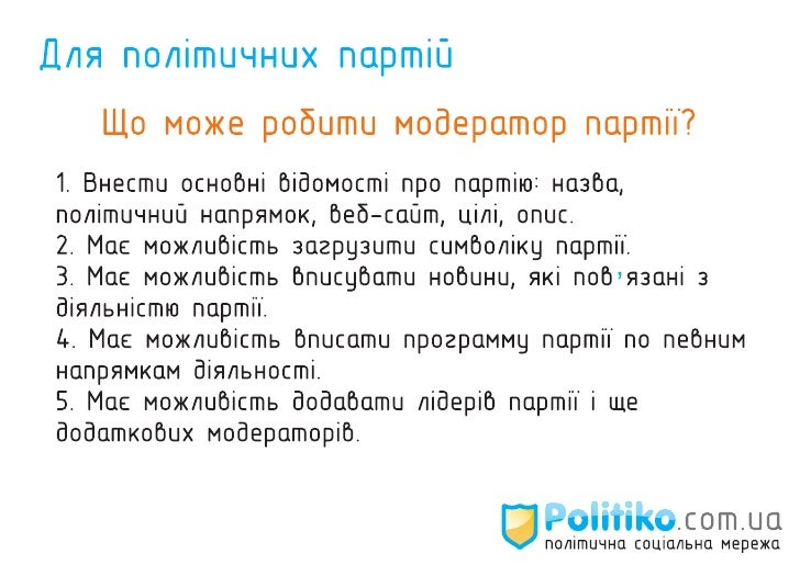 instruction Slide 3