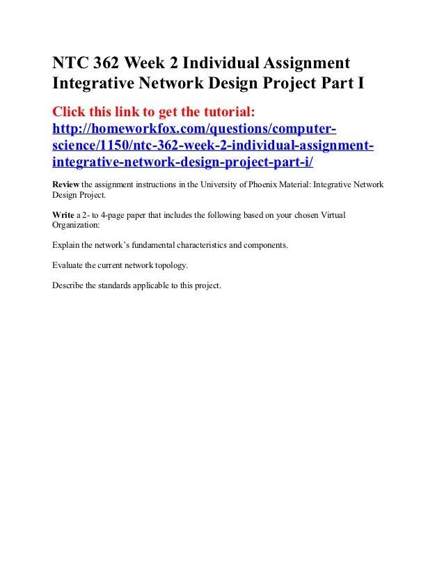 Integrative network design project essay