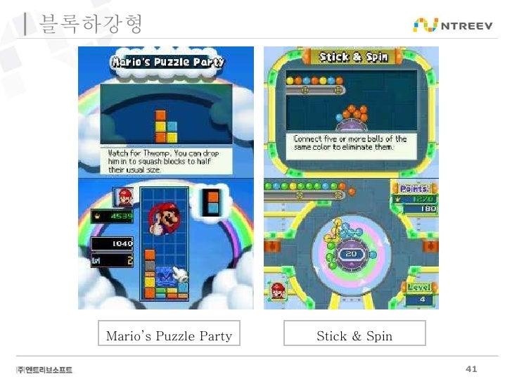 블록하강형 Mario's Puzzle Party Stick & Spin