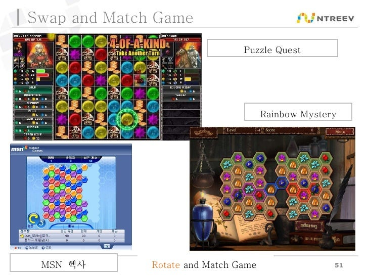 Swap and Match Game Puzzle Quest Rainbow Mystery MSN  헥사 Rotate  and Match Game