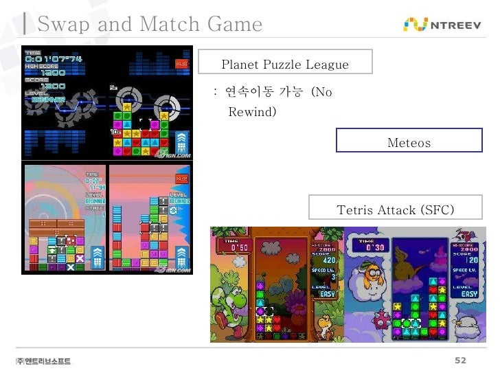 Planet Puzzle League Tetris Attack (SFC) Swap and Match Game Meteos :  연속이동 가능  (No Rewind)