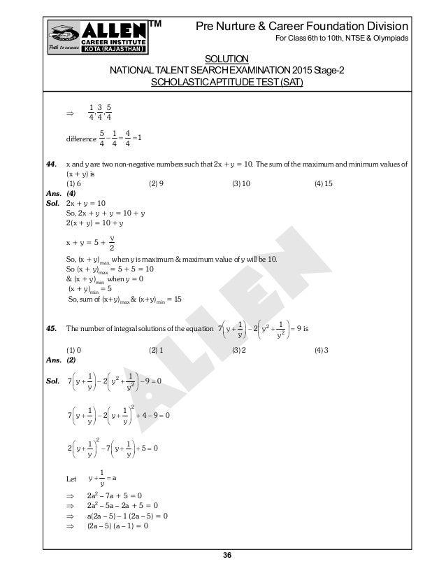 NTSE Stage 2 Exam 2015 Paper Solution - ALLEN Career Institute