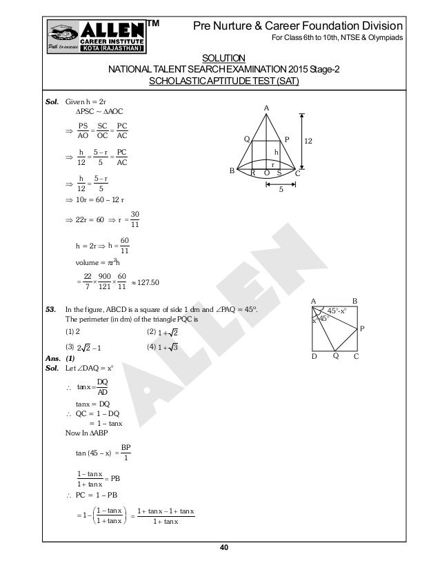 NTSE Stage 2 Exam 2015 Paper Solution - ALLEN Career Institute