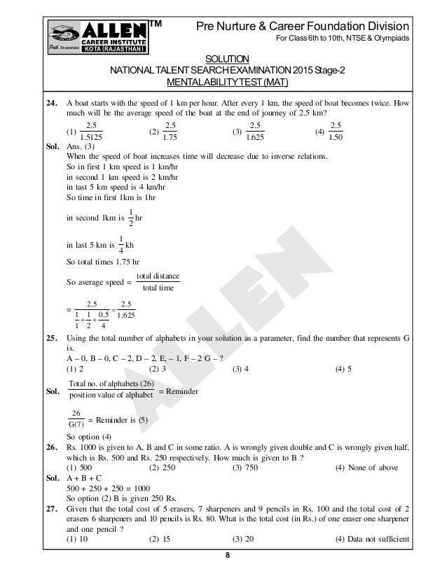 Ntse Stage 2 Exam 2015 Paper Solution Allen Career Institute