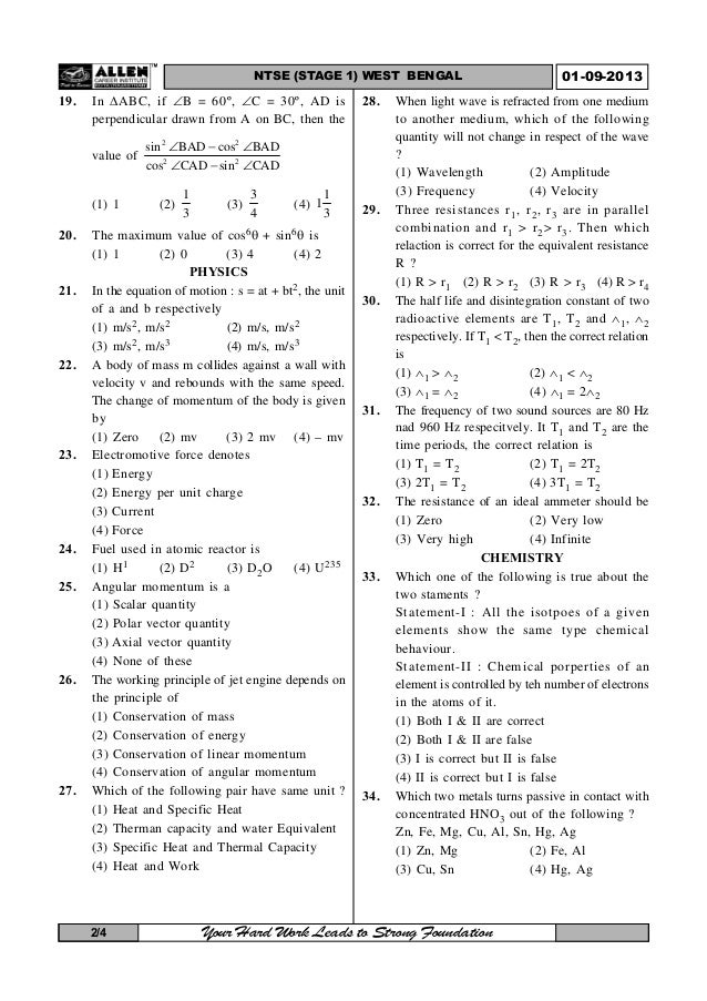 Ntse Question Paper 2015 Pdf