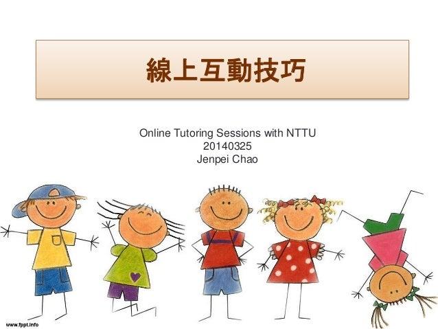 線上互動技巧 Online Tutoring Sessions with NTTU 20140325 Jenpei Chao