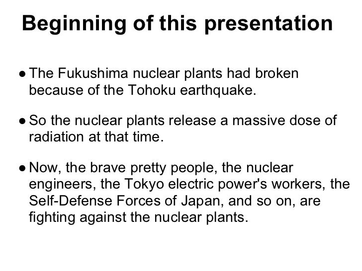 Nuclear Radiation Effects