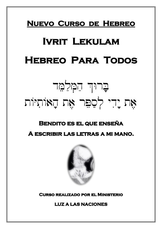 Nuevo Curso de Hebreo Ivrit Lekulam Hebreo Para Todos =** !!**=!``...