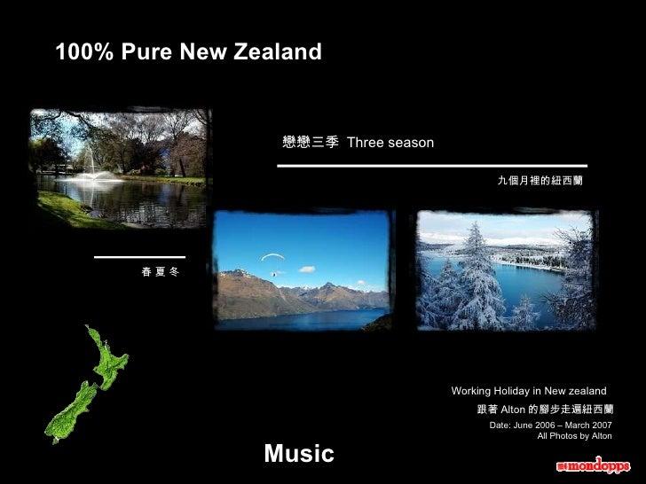 Date: June 2006 – March 2007 All Photos by Alton 100% Pure New Zealand 跟著 Alton 的腳步走遍紐西蘭 戀戀三季  Three season Working Holida...