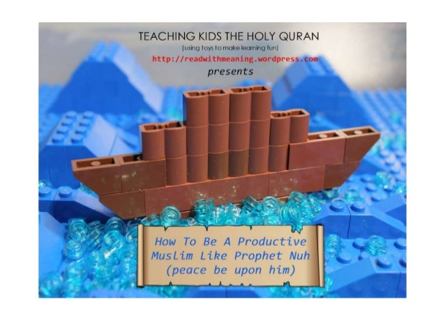 "TEACHING KIDS THE HOLY QURAN  (using toys to make learning fun) http: //readwithmeaning. wordpre5s. com  presents   1  "" U..."