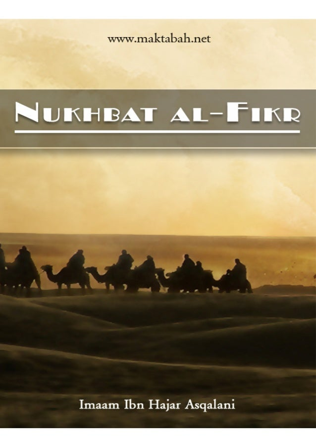 Nukhbat al-Fikr by Ibn Hajar Al-Asqalani Introduction ا In the Name of Allah, Merciful and Compassionate ا ا ا Pra...
