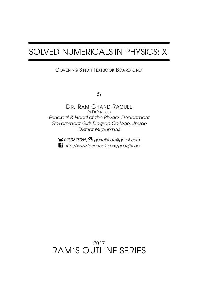 Numerical Physics Book