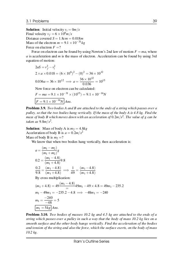 1st Year Physics Solved Numericals Pdf - helparrow's blog