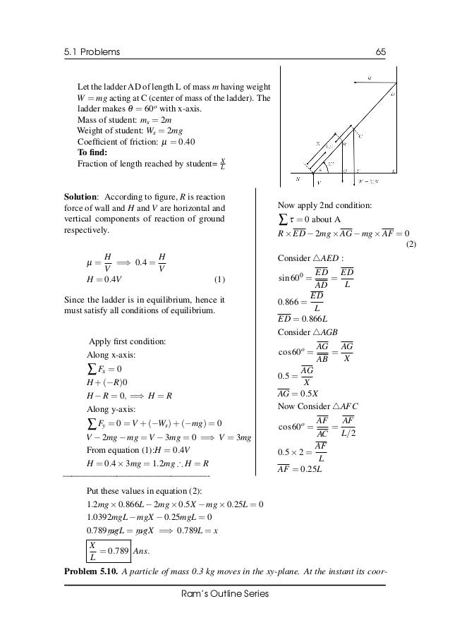 Physics Notes: Solved numerical of Physics first year