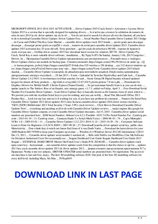 Numero De Serial Para Carambis Driver Updater 2013 Slide 3