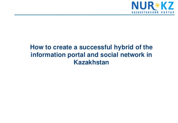 How to create a successful hybrid of theinformation portal and social network in              Kazakhstan