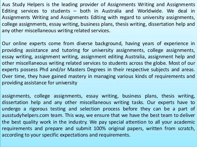 job essay example new criticism