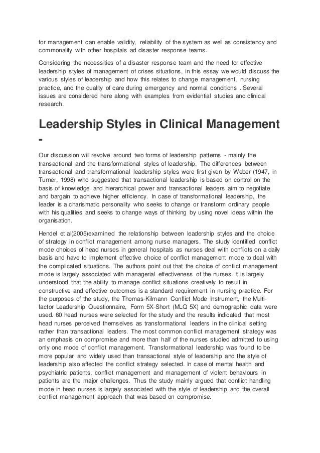 leadership and management nursing essay