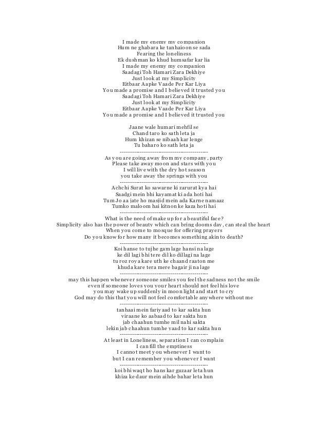 Nusrat fateh ali khan lyrics