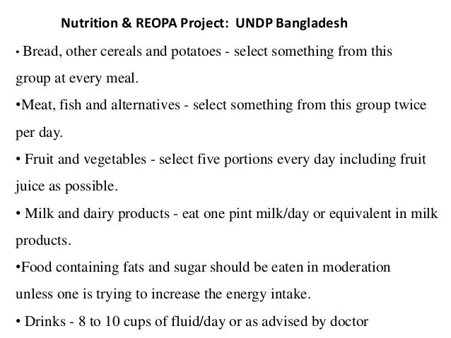 nutrition guideline for mental health