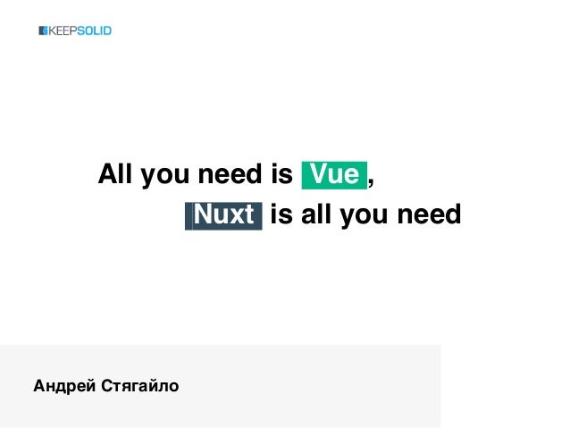 All you need is Vue , Андрей Стягайло Nuxt is all you need