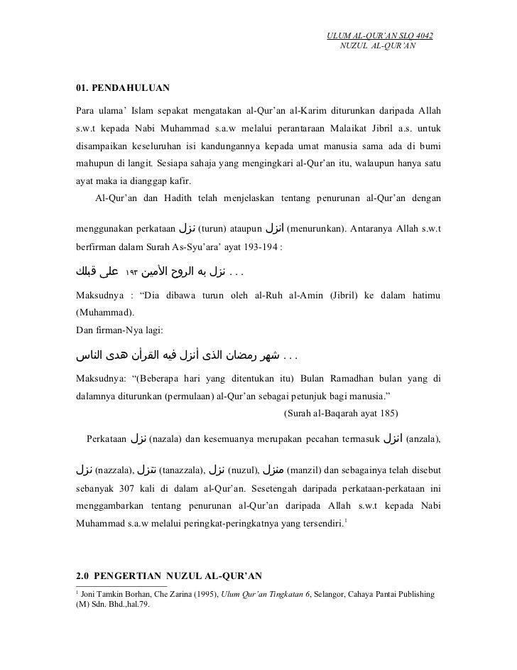 ULUM AL-QUR'AN SLQ 4042                                                                       NUZUL AL-QUR'AN01. PENDAHULU...