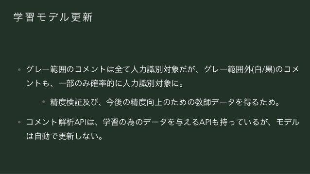 47 みずほ証券株式会社 セールストレーディング部 等々力 昌彦様