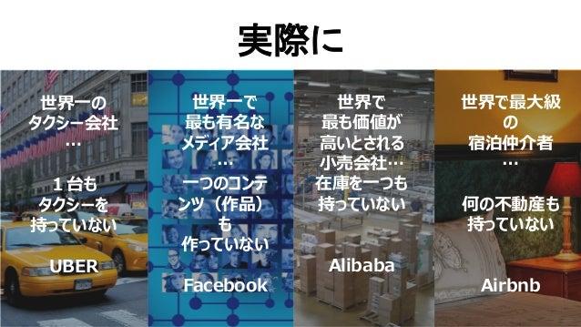 © IBM Corporation Unleash your passion to technology! ご清聴ありがとうございました。 オンプレよりも 便利なクラウド IBM SoftLayer