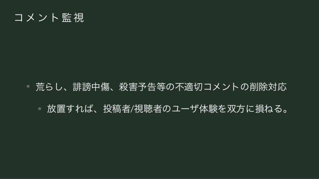 コ メ ン ト 識 別 精 度 ( N A I V E B AY E S 版 )