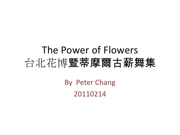 The Power of Flowers台北花博暨蒂摩爾古薪舞集<br />By  Peter Chang<br />20110214<br />