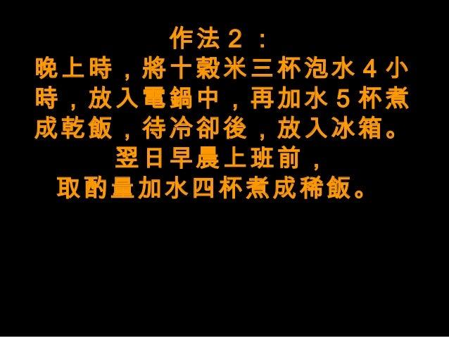 十穀米 (Nx power_lite)