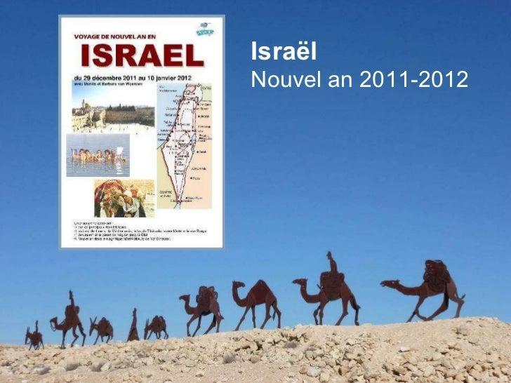 Israël Nouvel an 2011-2012