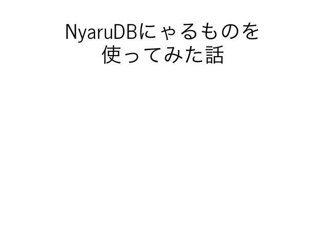 NyaruDB