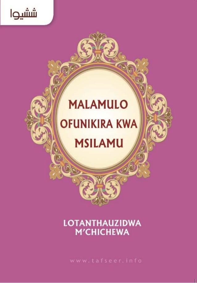1    1. UBWINO WA KUWERENGA QUR'AN  2. MALAMULO OFUNIKIRA KWA MSILAMU  3. MAFUNSO OFUNIKA MU UMOYO WA M...