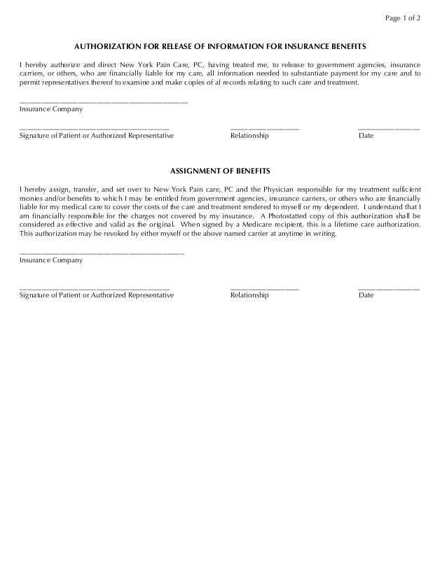 New York Pain Care Patient Agreement Form