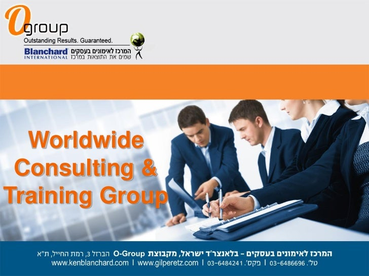 Worldwide Consulting &Training Group