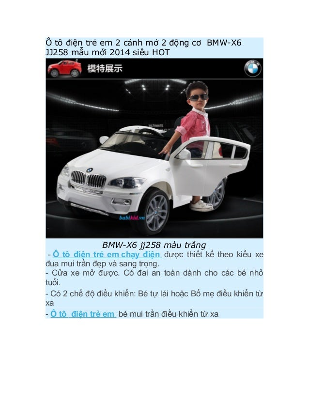 Ô tô điện trẻ em 2 cánh mở 2 động cơ BMW-X6 JJ258 mẫu mới 2014 siêu HOT  BMW-X6 jj258 màu trắng - Ô tô điện trẻ em chạy đi...
