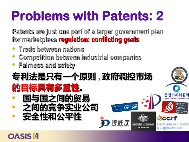 Problems with Patents: 2Patents are just one part of a larger government planfor marketplace regulation: conflicting goals...