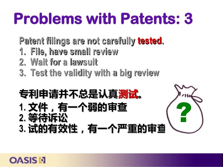 Problems with Patents: 3Patent filings are not carefully tested.1. File, have small review2. Wait for a lawsuit3. Test the...