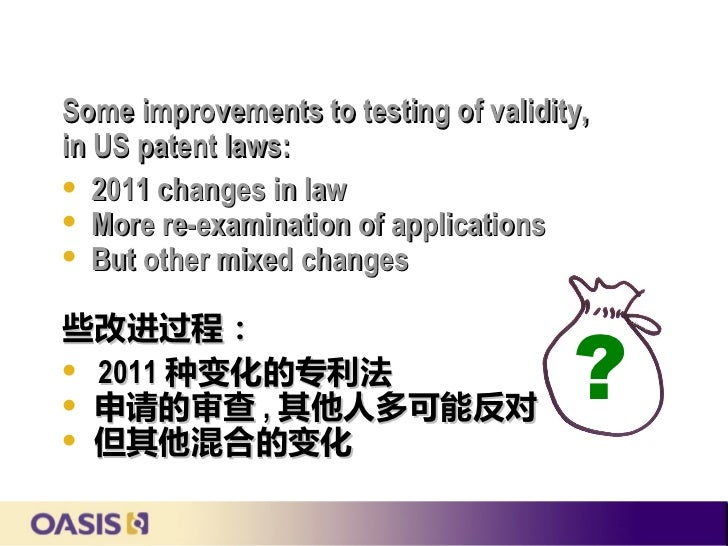 Some improvements to testing of validity,in US patent laws: 2011 changes in law More re-examination of applications But...
