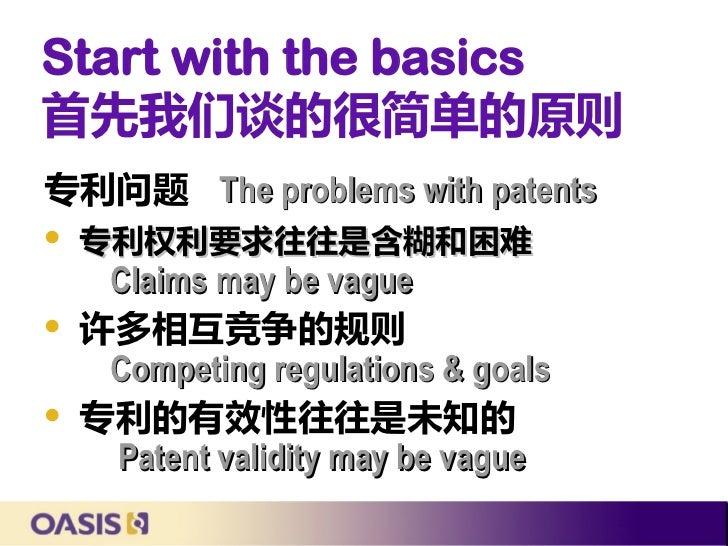 Start with the basics首先我们谈的很简单的原则专利问题 The problems with patents   专利权利要求往往是含糊和困难     Claims may be vague   许多相互竞争的规则    ...